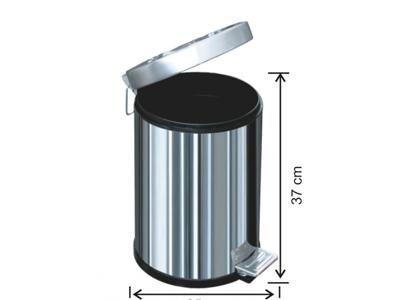 Pedallı Metal Çöp Kovası 12 Lt